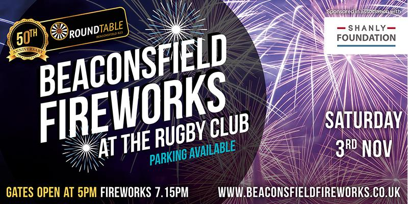 Beaconsfield Fireworks 2018 - tickets available at www.beaconsfieldfireworks.co.uk